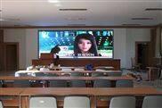 室内p1.667LED高清大型显示屏厂家Z新报价