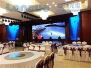 饭店大堂LED彩色显示屏幕价格及安装