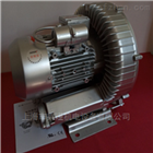 2QB810-SAH17食品机械专用高压鼓风机