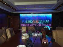 滨湖园项目展示中心P4室内全彩LED显示屏