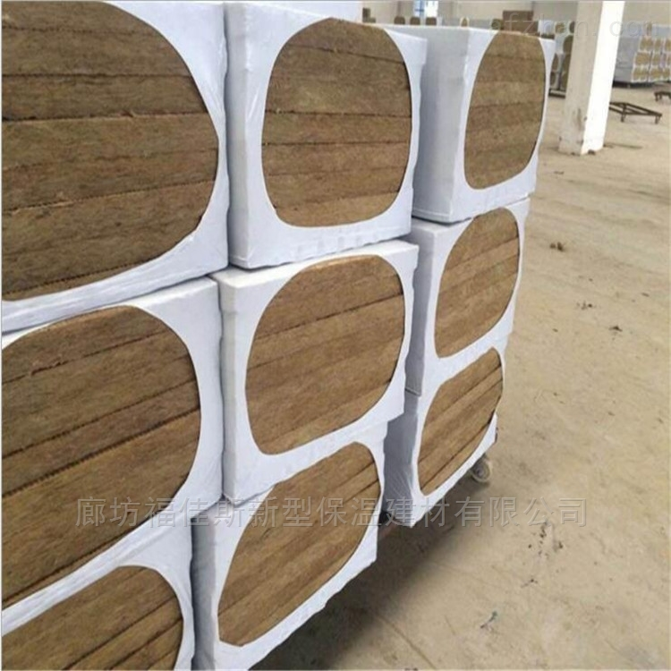 岩棉板报价 岩棉保温板用途