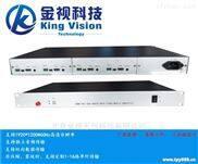 JS3114S-4路雙向VGA高清光端機