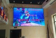 遵义客运中心p2.5室内LED彩色显示屏厂家