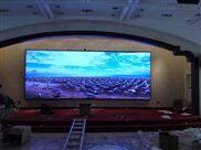 珠海廠家專業生產各種LED顯示屏免費安裝