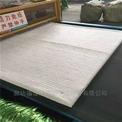 耐高温保温硅酸铝板