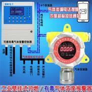 化工厂仓库乙酸气体检测报警器,燃气泄漏报警器与防爆轴流风机怎么连接