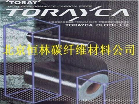 郴州200g碳纤维布碳纤维网格