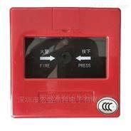 智能编址型手动火灾报警按钮厂家