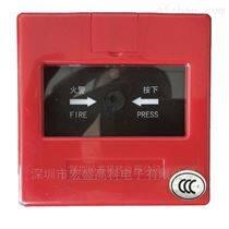 編碼手動報警按鈕、消防自動火災報警系統