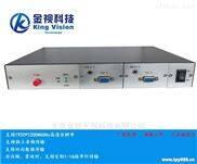 JS3112S-2路雙向VGA高清光端機