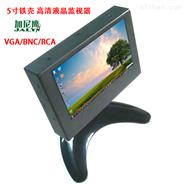 加尼鹰5寸监控监视器 金属液晶显示器