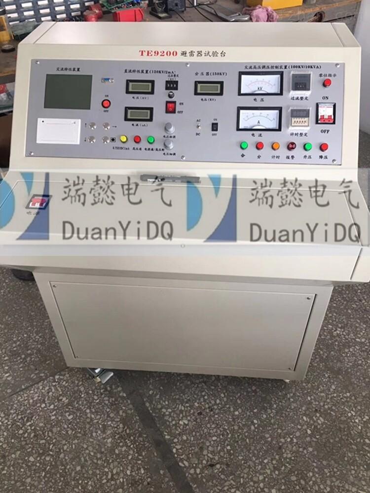 TE9200避雷器特性综合试验装置