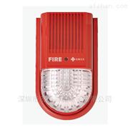 泛海三江消防火灾声光警报器(CCC认证)