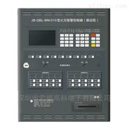 泛海三江消防火灾报警控制器主机(联动型)