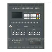 泛海三江火灾自动报警系统