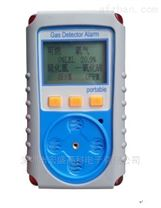 便携式硫化氢气体检测报警仪