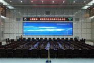 室内超高清全彩LED显示屏供国内政府会议室