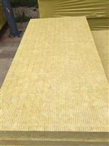 防水岩棉板每平米报价