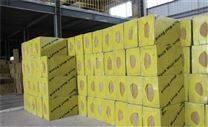 优质外墙岩棉板厂家保温性能