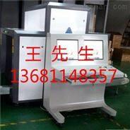 北京新款10080X光机厂家