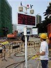 广州建设工地扬尘超标报警仪厂家
