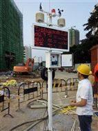 廣州建設工地揚塵超標報警儀廠家
