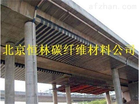 四川二级200g碳纤维布加固施工价格咨询