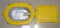 BFC8120,BFC8120,BFC8120内场防爆灯