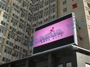 50平方户外LED广告显示屏厂家批发报价