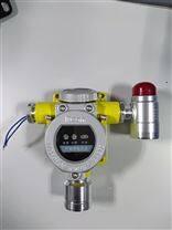 安徽液氨浓度检测仪生产厂家