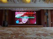 海南室内p4LED全彩电子显示屏生产厂家