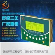 中文液晶屏控制器8路智能照明控制主机
