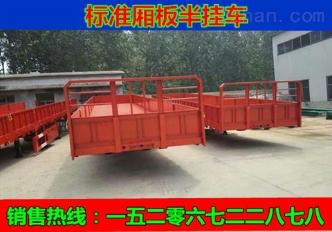 12米直梁栏板半挂车发展在政策及市场