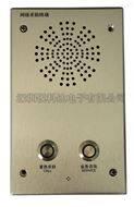 電梯 樓宇對講機