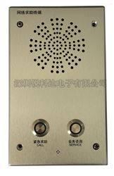 银行双按键紧急求助对讲面板SV-6002D