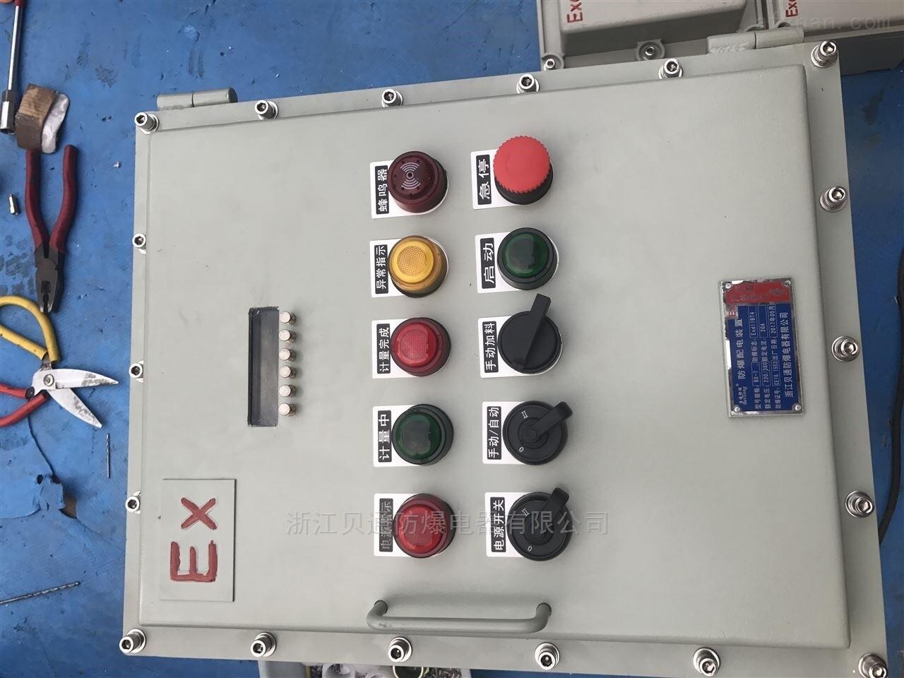 BX触摸屏防爆箱显视窗防爆仪表箱