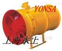 BKY-4-NO13/55KW矿用防爆抽出式轴流通风机