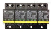 350波形15kA电源防雷器