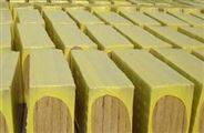 外墙用岩棉板厂家直销价格低