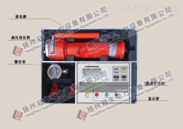 厂家推荐高压发生器