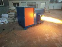 厂家生产生物质木屑颗粒燃烧机全自动无损耗