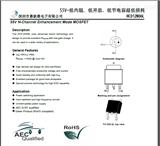 HC012N06L60V贴片MOS管50N06 60V50A TO-252原厂直销