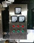 FXK防水防尘防腐电控箱,三防控制箱