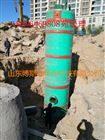 BSDBZ專業一體化預製泵站技術更新