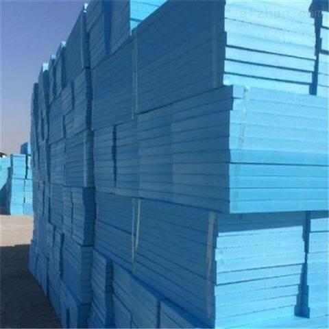 邢台2公分厚地暖模块 挤塑保温板厂家
