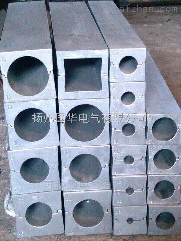 电缆热补机模具