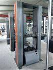 智能新款PVC板静曲强度试验机