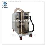车间移动式吸尘器 工业吸尘机 粉尘除尘器