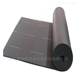 橡塑保温板价格 2cm橡塑板具体价格