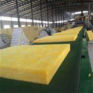 山东超细玻璃棉保温毯厂家